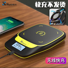 RUSHIYI Wireless Charger iphoneX Apple XS Samsung Android Universal Edition with Fan Digital Display Wireless Charging