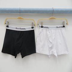 热销外贸原单男士时尚平角内裤,纯色舒爽透气 白色 S