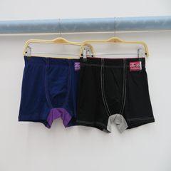 男士纯色纯棉平角裤,舒适透气超弹力平角内裤 紫色 XL