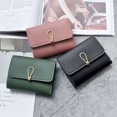 Pure color PU lady's short 3% discount purse fashion lock handbag multi-card bag Pink 12*2*9cm