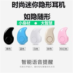 Mini Invisible Headphones 530 black