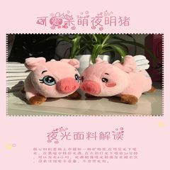夜明猪挂件 粉色