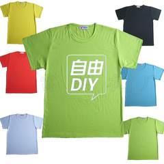 Custom DIY shirt