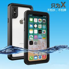 iphoneX  XS防水壳 真防水