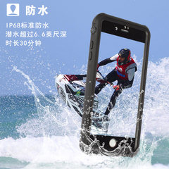 Iphone678 series waterproof shell diving shell