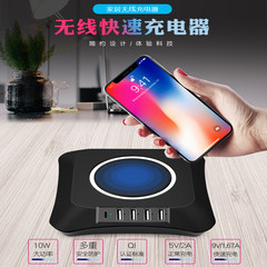 Wireless Charger 10W Mobile Charger Applicable to Apple Black Technology Charger qc3.0 Fast Charger